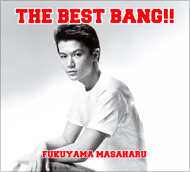 福山雅治『THE BEST BANG !!』