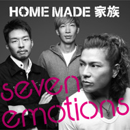 HOME MADE 家族『Seven Emotions』