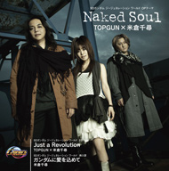 TOPGUN × 米倉千尋「Naked Soul」