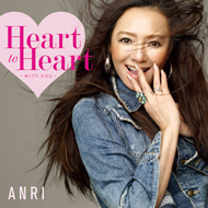 杏里『Heart to Heart 〜with you〜』