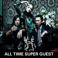 HOTEI with FELLOWS『ALL TIME SUPER GUEST(通常盤)』
