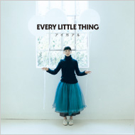 Every Little Thing「アイガアル」