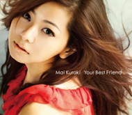 倉木麻衣「Your Best Friend」